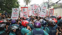 Police stops Ganasanghati Andolan...