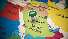 4 killed in failed attack on Saudi state...
