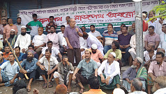 Khulna jute workers threaten indefinite...