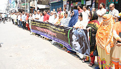 Nationwide demonstrations continue for Nusrat