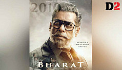 First look of'Bharat' depicts old Salman...