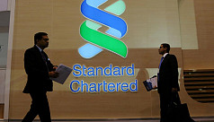 StanChart teams up with Aamartaka to...
