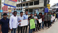 Nusrat murder: Demo staged in Tangail...