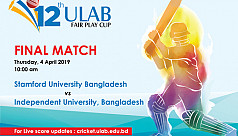 Stamford, IUB face off in ULAB Fair Play Cup final