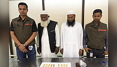 3 held with 3.260kg gold at Dhaka...