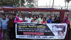 Protesters demand arrest of Feni student...