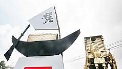 Awami League begins process to purge...