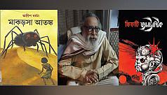 Master of Bangla science fiction Adrish...