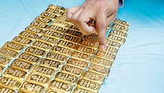 Man held with 15kg gold at Dhaka...