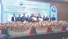 Deal signed for exclusive economic zone...