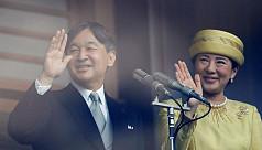 Cheers and screams as new Japan emperor...