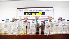 LGRD Ministry: Tk75.52 lakh required to test Dhaka Wasa water in 11 zones