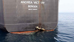 Bolton: Iranian naval mines likely used...