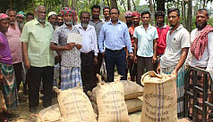 UNO begins purchasing rice from Gopalganj...