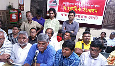 Leftist parties in Bogra decide to boycott...