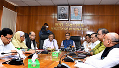 Quader: Final decision on 9th wage board...
