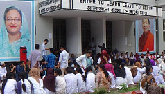 Mymensingh Medical College students...