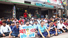 Distressed Chhatra Dal faction demonstrates...
