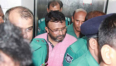 Nusrat Murder: Charge framing hearing...