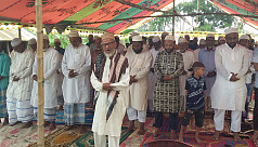 Eid to be celebrated in Madaripur on...