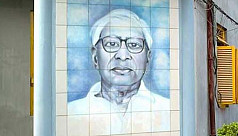 RP Saha's 123rd birthday celebrated