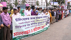 SBMCH doctors protest attack on Barguna...