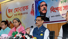 Quader: Proposed budget will ensure...