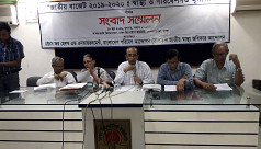 Doctors demand 12% of budget be allocated...