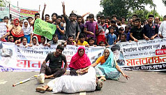 Barisal-Dhaka Highway Blocked: Protestors...