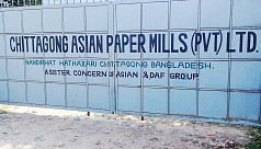 DoE fines Asian Paper Mills Tk20 lakh...