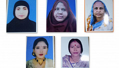 The tales of five successful Beanibazar women