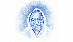 108th birth anniversary of poet Sufia...