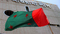 Dhaka city polls: AL to expel rebel candidates