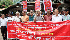 Strike on Sunday in protest of gas price hike