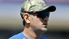 Dhoni to carry out army duty in Kashmir...