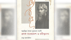 Syed Mujtaba Ali's unpublished notes and quips on Bangladesh and Rabindranath