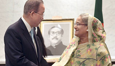 PM Hasina inaugurates Dhaka Meeting...