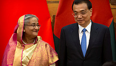 Dhaka-Beijing strategic cooperation...