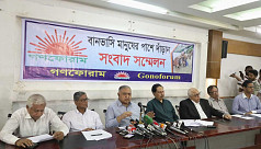 Dr Kamal Hossain urges for national...