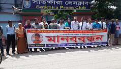 Human Chain in Satkhira protesting the...