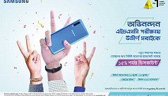 Samsung brings exciting offers for HSC...