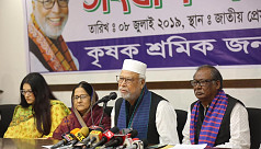 Kader Siddique quits Oikya Front