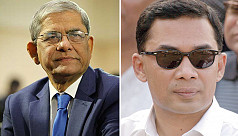 Arrest warrant issued against Tarique,...
