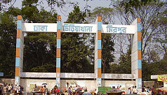 Dhaka zoo set to reopen for visitors...