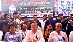 Anisul: Bangabandhu's killers will be...