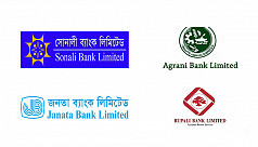 Sonali Bank, Janata Bank get new...