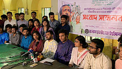 Chhatra League to welcome DU admission...