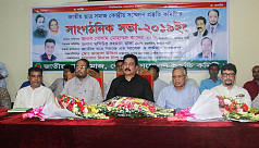 Jatiya Party national council on December 21