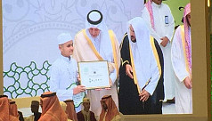 Bangladeshi boy wins int'l Quran recitation...