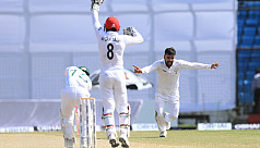 Afghans in position to win, says...